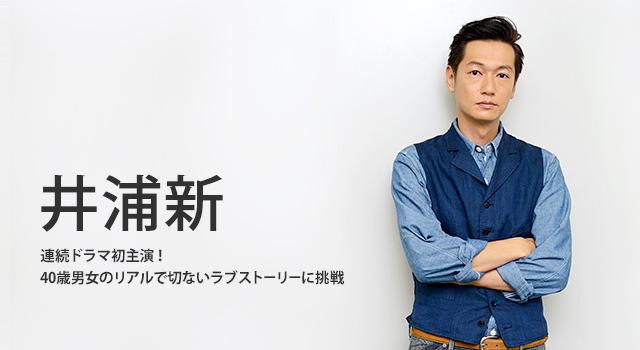 井浦新の画像 p1_17