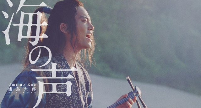 桐谷健太の画像 p1_24