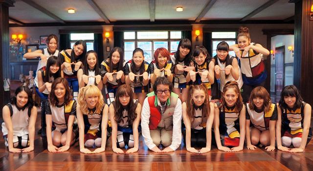 """水田伸生監督&「E-girls」/『謝罪の王様』 「EXILE」が""""謝罪ダンス""""!? 『謝罪の王"""