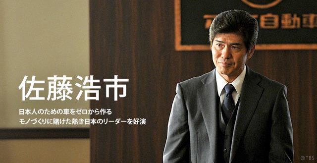 LEADERS リーダーズの画像 p1_3