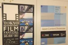 【MOVIEブログ】地上復活日記(1/2)「活動内容報告」 画像