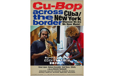 Cu-Bop across the border