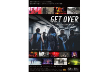 GET OVER -JAM Project THE MOVIE-