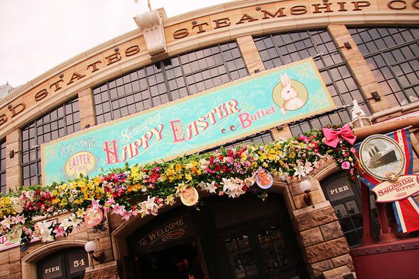 """ディズニー】シーの人気ブッフェレストランが16年の歴史に幕… """"手下 ..."""