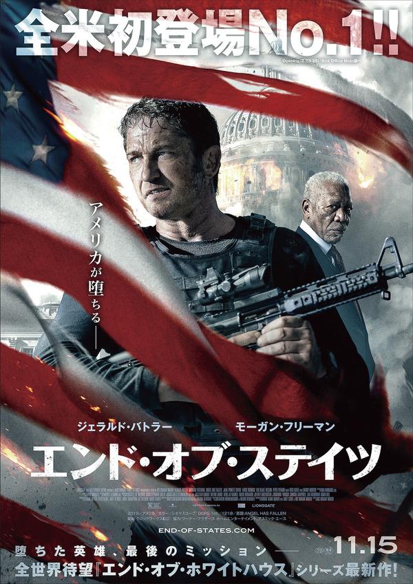 国内全米映画ランキング : 2019年 映画 ...