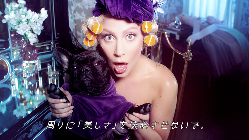 「Be yourself./Lady Gaga with SHISEIDO」篇