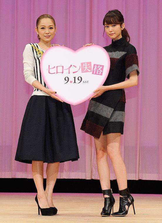 桐谷美玲、西野カナと5年ぶり再会「カラオケで歌ってます!」 8