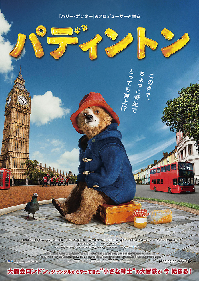 (c)2014 STUDIOCANAL S.A.  TF1 FILMS PRODUCTION S.A.S Paddington BearTM,PaddingtonTM AND PBPM are trademarks of Paddington and Company Limited
