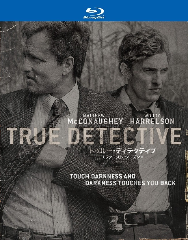 「TRUE DETECTIVE/トゥルー・ディテクティブ」<ファースト・シーズン> -(c)2016 Home Box Office, Inc. All rights reserved. HBO(R) and related service marks are the property of Home Box Office,Inc.Distributed by Warner Bros. Home Entertainment Inc.