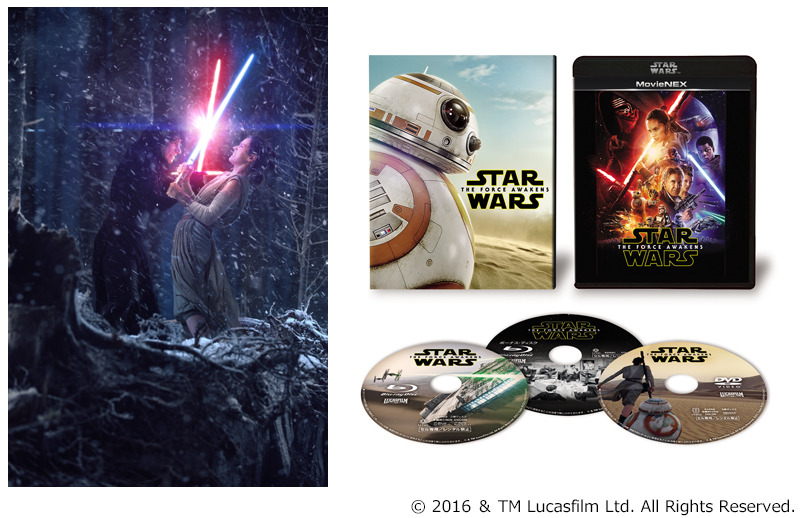 『スター・ウォーズ/フォースの覚醒』MovieNEX(C)2016 & TM Lucusfilm Ltd. All Rights Reserved.