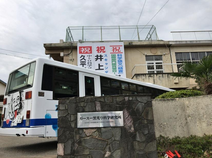 """今年は研究所が舞台!""""ガキ使""""「..."""