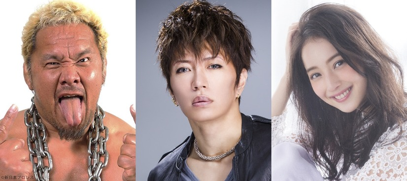 GACKT&佐々木希&真壁刀義/『キングコング:髑髏島の巨神』 (C)2016 WARNER BROS.ENTERTAINMENT INC., LEGENDARY PICTURES PRODUCTIONS,LLC AND RATPAC-DUNE ENTERTAINMENT LLC. ALL RIGHTS RESERVED