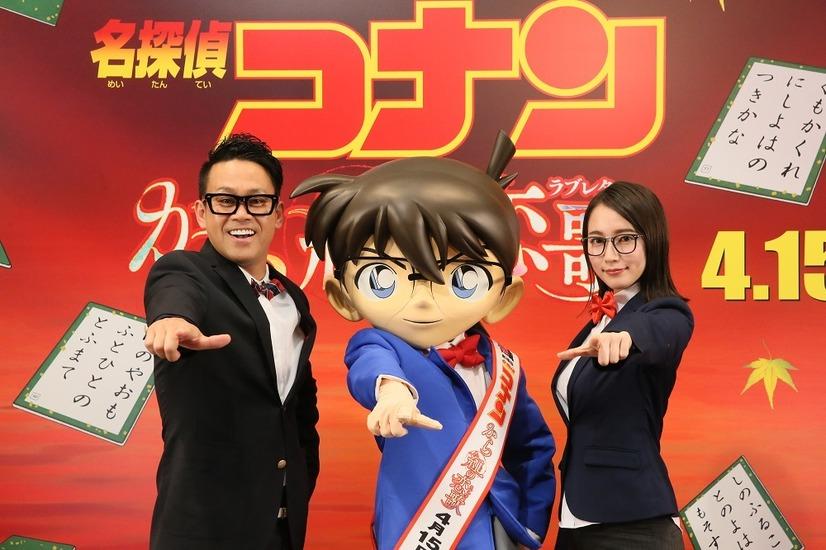 倉木麻衣 コナン 主題 歌 govotebot.rga.com: 倉木麻衣×名探偵コナン