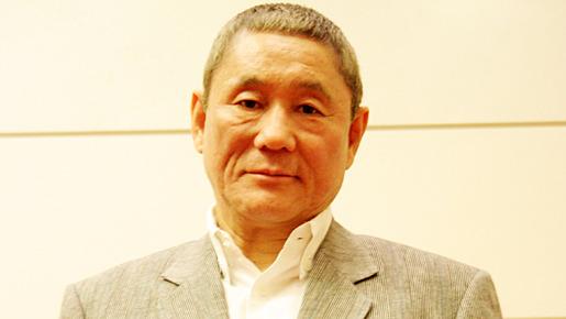北野武 アウトレイジ 監督