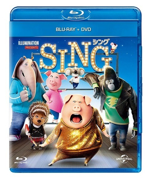 『SING/シング』 (c) 2016 Universal Studios. All Rights Reserved.