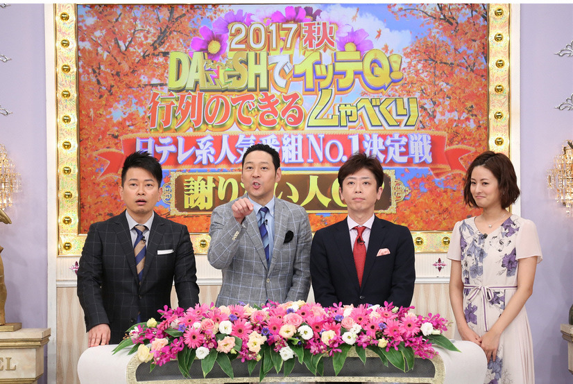 日テレ系10月期ドラマ出演者も多...