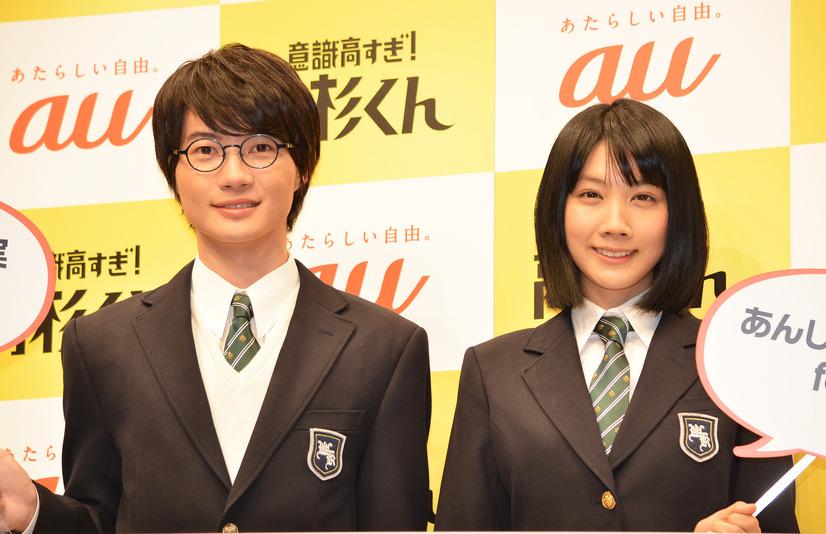 神木隆之介: 神木隆之介、au新CM出演に「鬼ちゃんの友だち役かと思った」と
