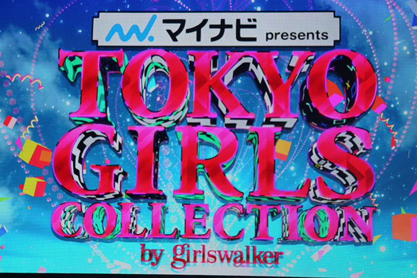-(C)マイナビ presents TOKYO GIRLS COLLECTION 2018 SPRING/SUMMER