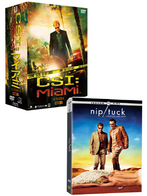 「CSI:マイアミ」&「NIP/TUCK」 CBS and the CBS Eye Design TM CBS Broadcasting Inc. CSI: MIAMI and related marks TM Entertainment AB Funding LLC.(C) 2000-2009 CBS Broadcasting Inc. and Entertainment AB Funding LLC. All Rights Reserved (C) 2009 Warner Bros. Entertai