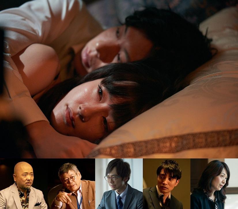 """田中圭、かわいすぎて""""存在が罪""""..."""