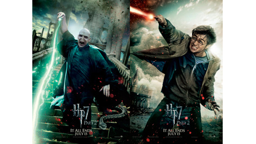 『ハリー・ポッターと死の秘宝 PART2』 -HARRY POTTER characters, names and related indicia are trademarks of and (C) Warner Bros. Entertainment Inc. Harry Potter Publishing Rights (C) J.K.R. (C) 2011 Warner Bros. Entertainment Inc. All rights reserved.