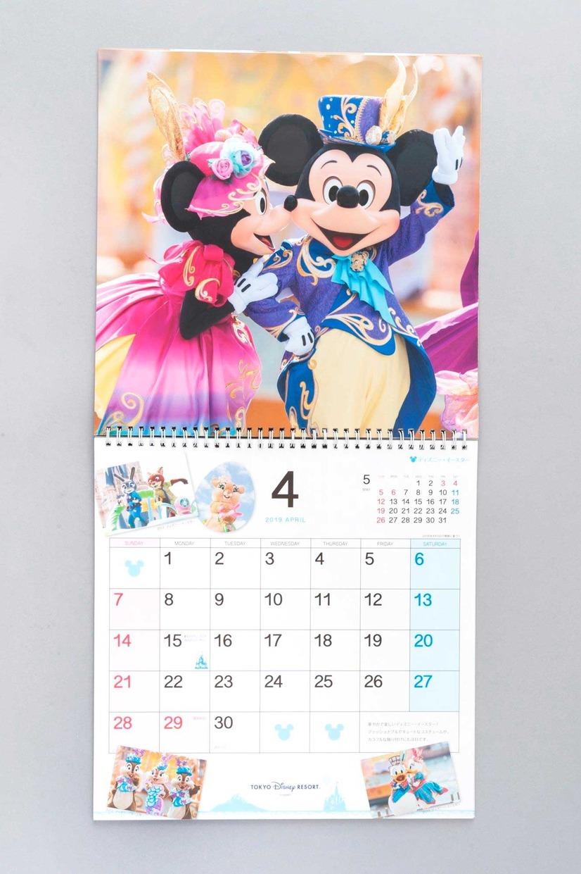 ディズニー】2019年実写カレンダー発売!壁掛け&卓上タイプ