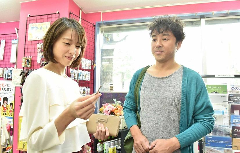 「大恋愛~僕を忘れる君と」 (C) TBS