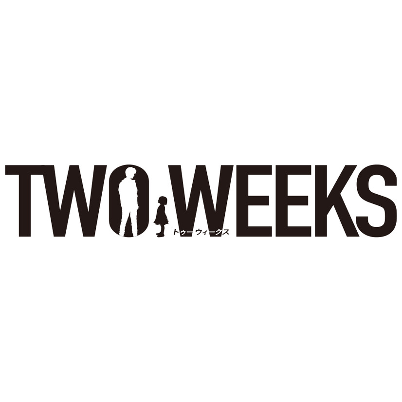 「TWO WEEKS」