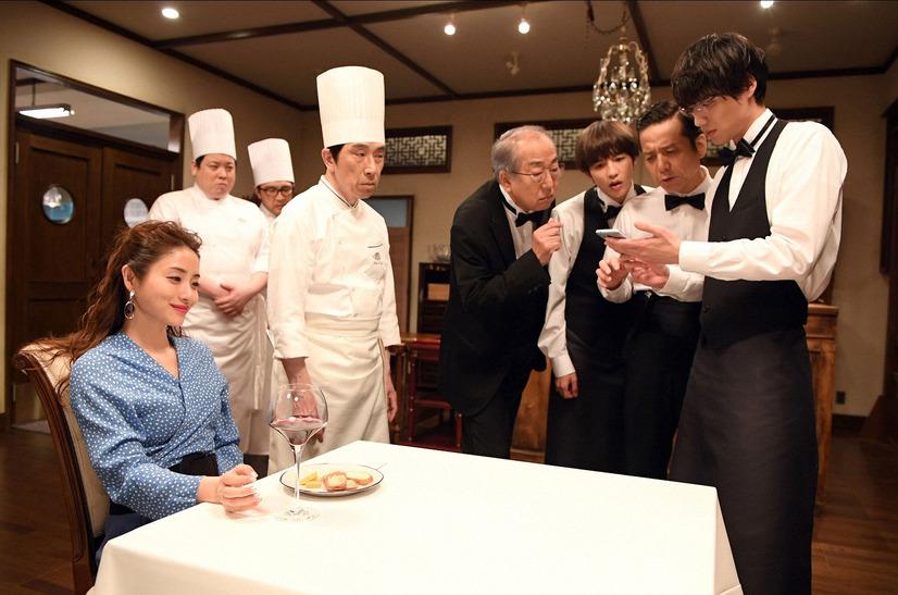 「Heaven?~ご苦楽レストラン~」第2話 (C) TBS