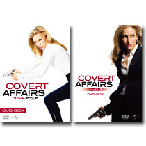 「COVERT AFFAIRS/コバート・アフェア」 -(C)  2010 Universal Studios. All Rights Reserved.