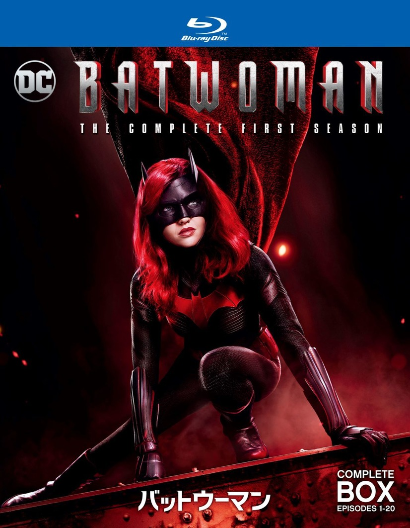 「BATWOMAN/バットウーマン<シーズン1>」BATWOMAN(TM) & (c) DC. (c) 2020 Warner Bros.Entertainment Inc. All rights reserved.