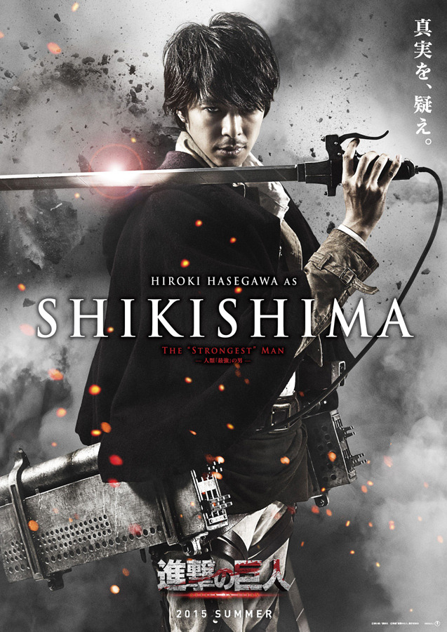 実写版 進撃の巨人 はリヴァイ不在 最強の男 長谷川博己は新キャラで出演 Cinemacafe Net
