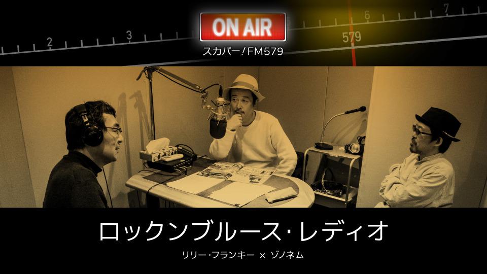 ラジオ リリー フランキー