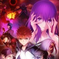 劇場版「Fate/stay night [Heaven's Feel]」II.lost butterfly 6枚目の写真・画像