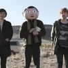 『FRANK-フランクー』-(C) 2013 EP Frank Limited, Channel Four Television Corporation and the British Film Institute
