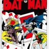ステッカー BATMAN and all related characters and elements are trademarks of and (c) DC Comics.