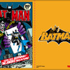 クリアファイル BATMAN and all related characters and elements are trademarks of and (c) DC Comics.