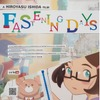 ショートアニメ「FASTENING DAYS」ポスター (C)2014 YKK Corporation. All Rights Reserved.