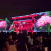 「1 minute projection mapping 2015」が新潟市歴史博物館みなとぴあにて開催