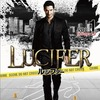 「LUCIFER/ルシファー」<ファーストシーズン> (c) 2017 Warner Bros. Entertainment Inc. All rights reserved.