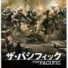 「ザ・パシフィック」 - The Pacifi c (C) 2011 Home Box Offi ce, Inc. All rights reserved. HBO (R) and related service marks are the property of Home Box Offi ce, Inc. Distributed by Warner Home Video Inc