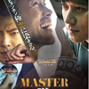 『MASTER/マスター』(C)2016CJ E&M CORPORATION, ZIP CINEMA.ALLRIGHTS RESERVED