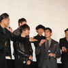 /『HiGH&LOW THE MOVIE 3/FINAL MISSION』完成披露試写会