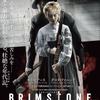 『ブリムストーン』 (c) 2016 brimstone b.v./ n279 entertainment b.v./ x filme creative pool gmbh/ prime time/ the jokers films/ dragon films