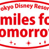 """Smiles for Tomorrow""(スマイル・フォー・トゥモロー)ロゴ☆"
