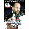 『SAFE/セイフ』 -(C) 2011 Safe Productions,LLC All Rights Reserved
