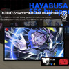 5Gをイメージした展示の数々「HAYABUSA EXPERIENCE by 3.5D × docomo ONLINE EXHIBITION」