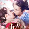 「東宮~永遠の記憶に眠る愛~」(C)2019 ZheJiang Talent Television & Film Co., Ltd. All Rights Reserved