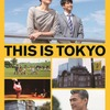 『This is Tokyo』