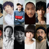 「MIRRORLIAR FILMS」12名の参加監督 (C)2021 MIRRORLIAR FILMS PROJECT